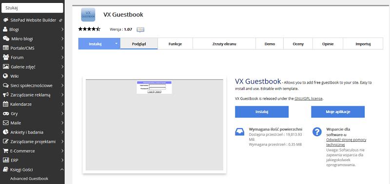 VX Guestbook